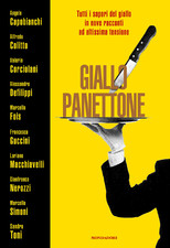Giallo Panettone - Mondadori, 2013