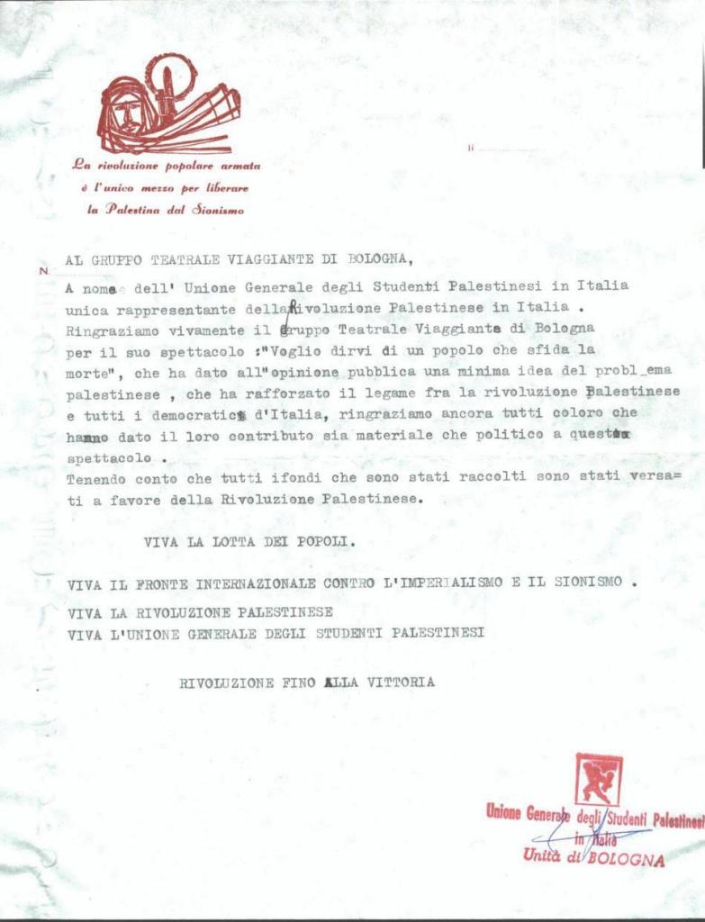 Lettera ringraziamento studenti palestinesi in Italia